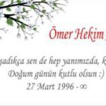 omer_073